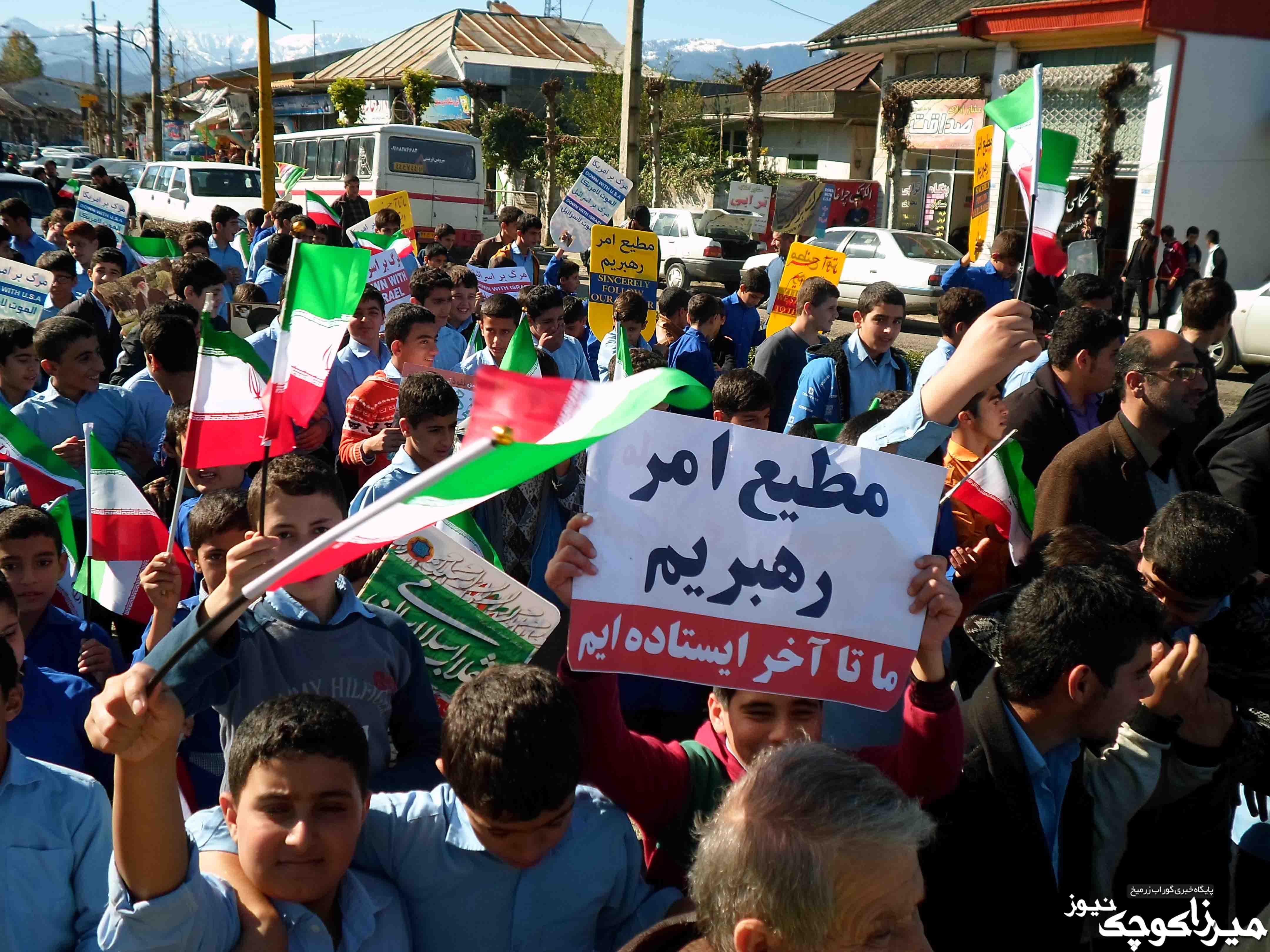 گزارش تصویری از راهپیمایی روز 13 آبان بخش میرزا کوچک