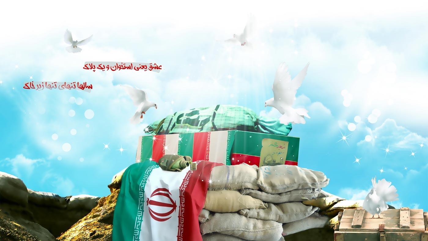 شهادت 4 ایرانی در جنگ سوریه