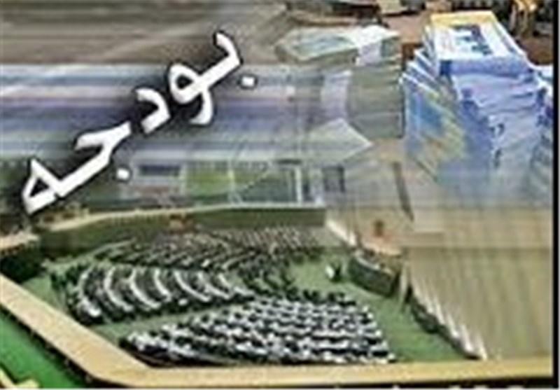 بودجه سال ۹۵ گیلان در نشست مجمع نمایندگان استان بررسی شد