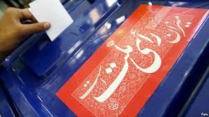 لیست تایید صلاحیت شدگان در حوزه صومعه سرا اعلام شد