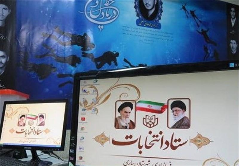 تأیید صلاحیت ۳۳۵ داوطلب نمایندگی مجلس در گیلان