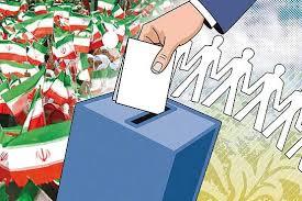 آمار رد صلاحیت کل کشور مشخص شد / 145 نفر در گیلان رد شدند