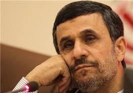 آیا احمدی نژاد با وعده یارانه 250 هزار تومانی برای انتخابات 96 می آید؟
