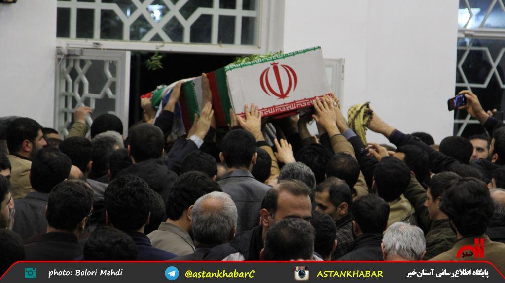 مراسم باشکوه وداع با شهید مدافع حرم جمال رضی در آستانهاشرفیه + عکس