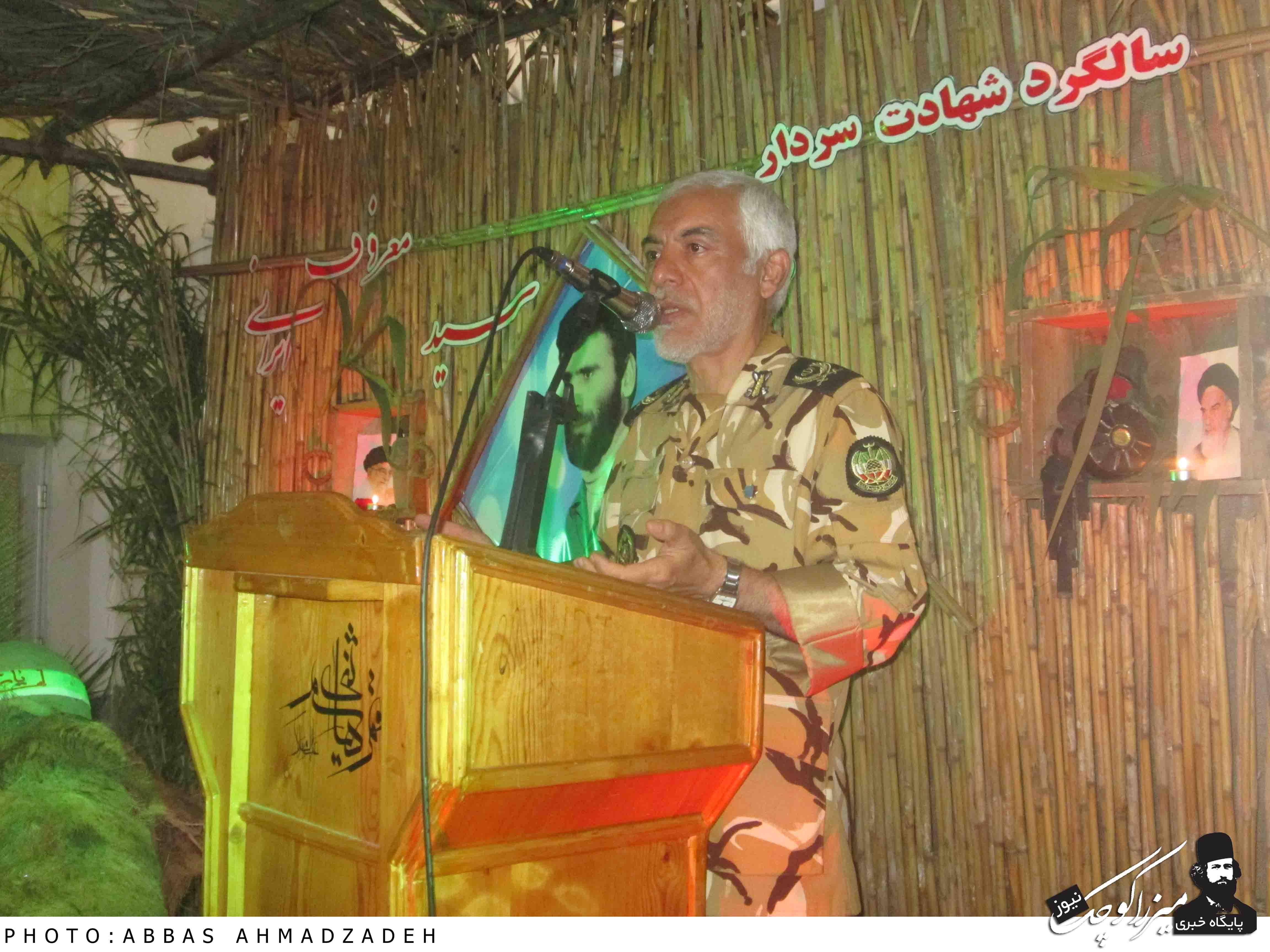 سالگرد شهادت سردار شهید سید معروف ایرانی + گزارش تصویری