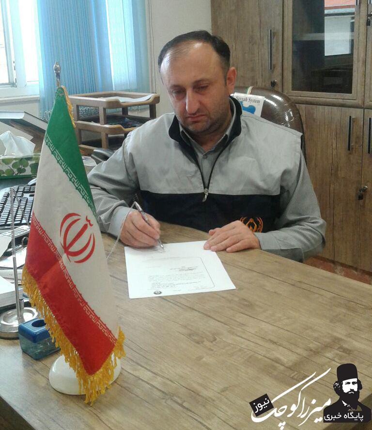 گزارش عملکرد شش ماهه دوم کمیته امداد امام خمینی (ره) شهر گوراب زرمیخ