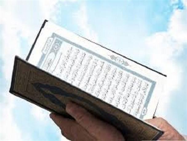 برگزاری آزمون معارف سی و نهمین دوره مسابقات قرآن اوقاف در صومعهسرا