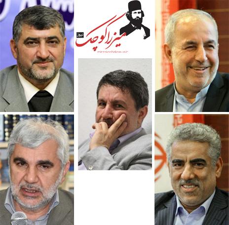 پنج گیلانی در کمیسیون های اقتصاد و آموزش مجلس