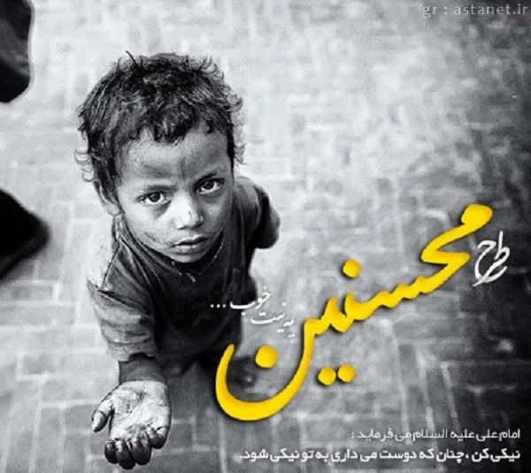 218 فرزند محسنین صومعهسرا فاقد حامی هستند