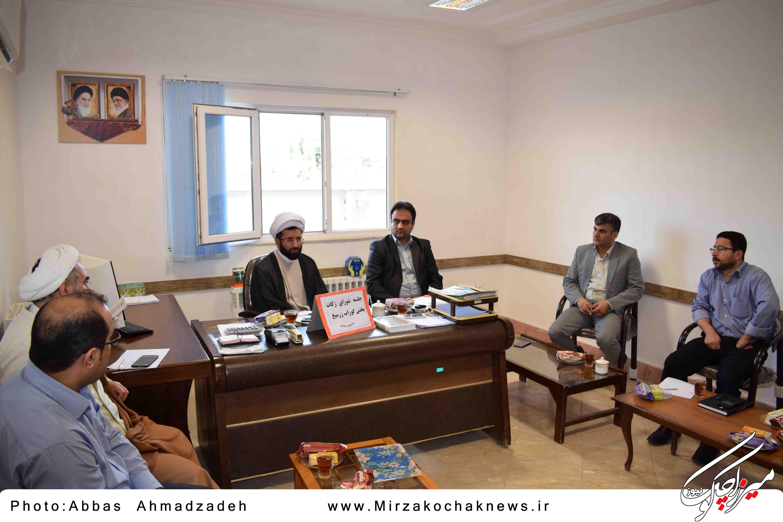 جلسه شورای زکات شهر گوراب زرمیخ برگزار شد