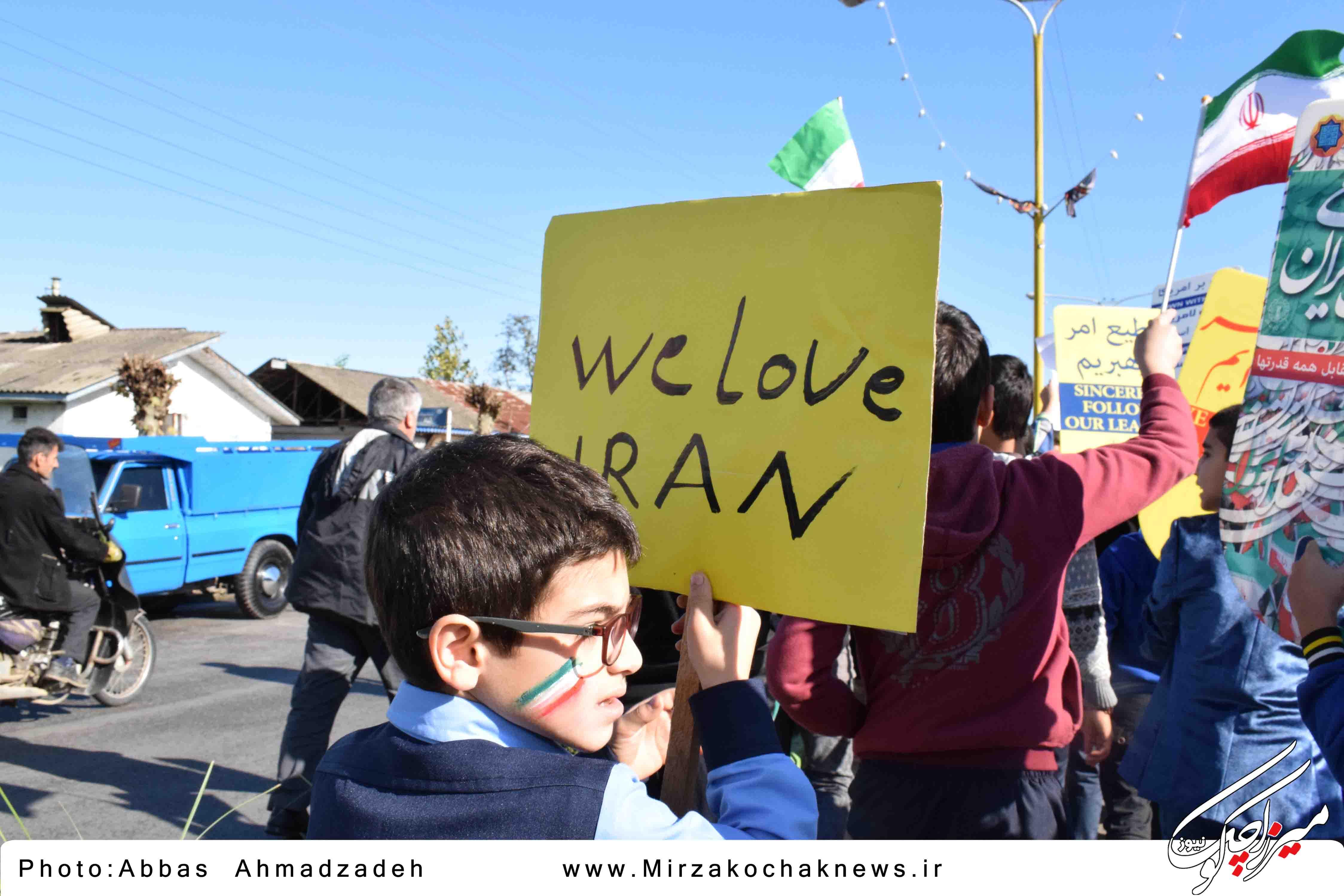 راهپیمایی یوم الله 13 آبان در شهر گوراب زرمیخ