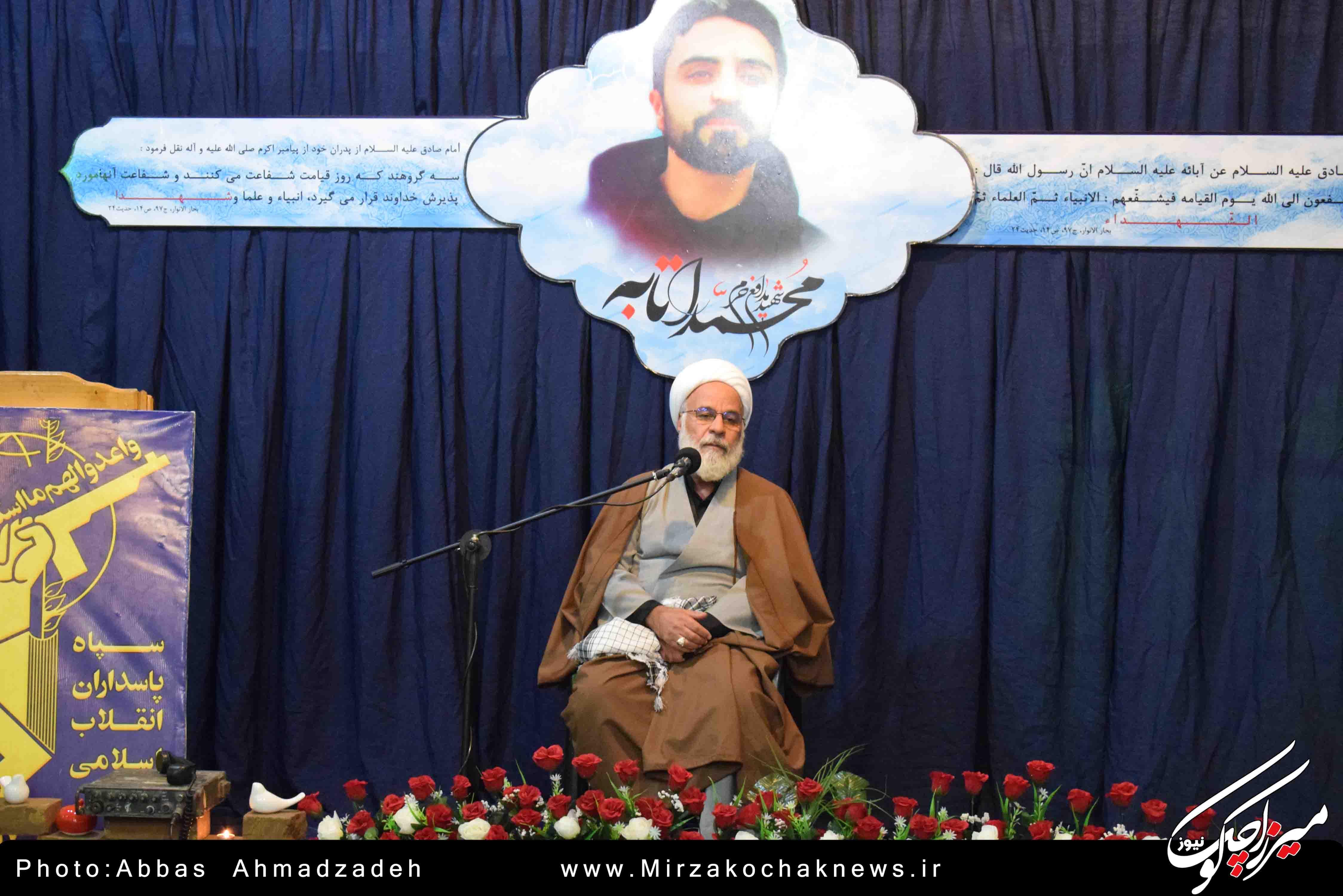 گزارش تصویری از مراسم اربعین شهید مدافع حرم محمد اتابه