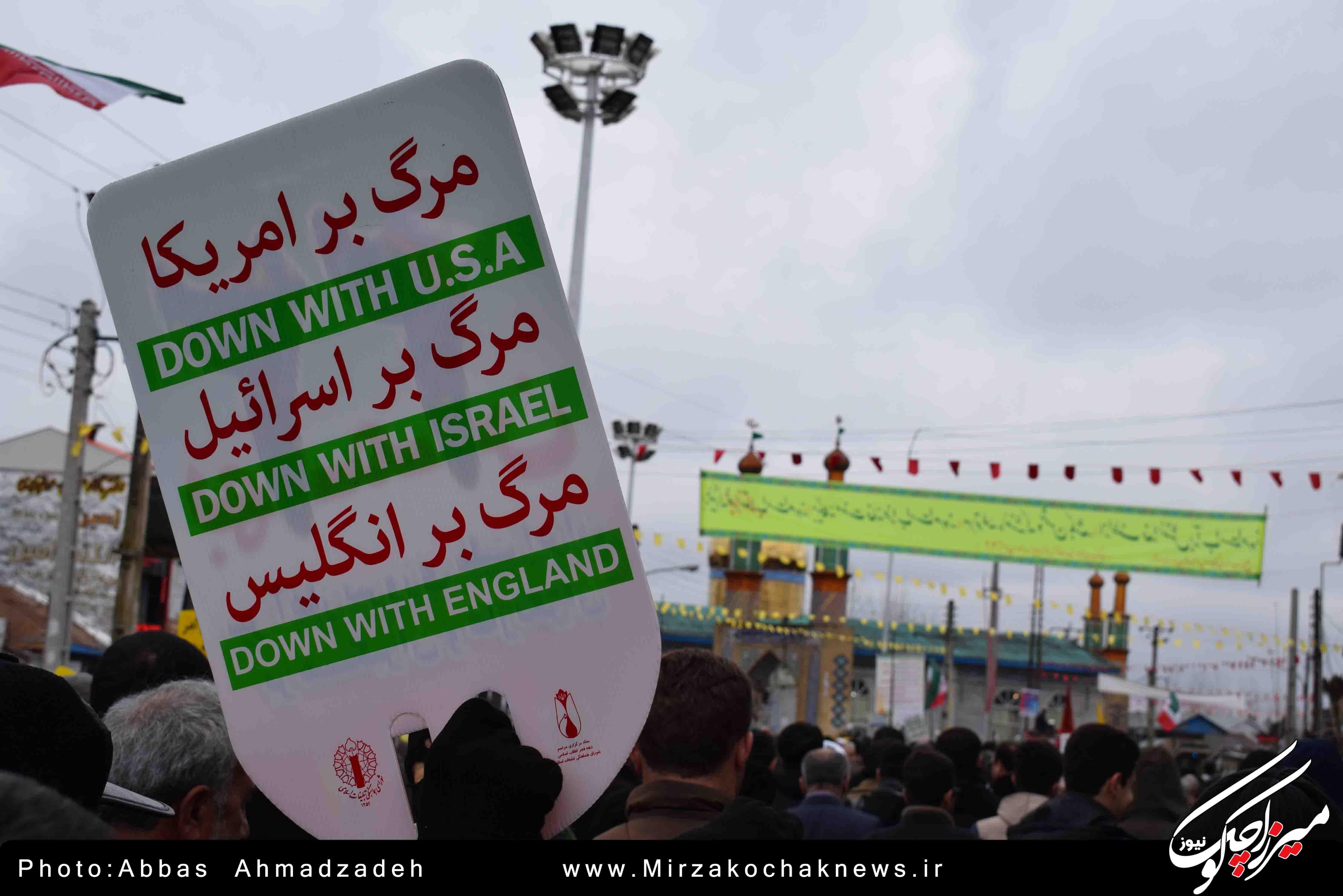 راهپیمایی 22 بهمن گوراب زرمیخ به روایت تصویر