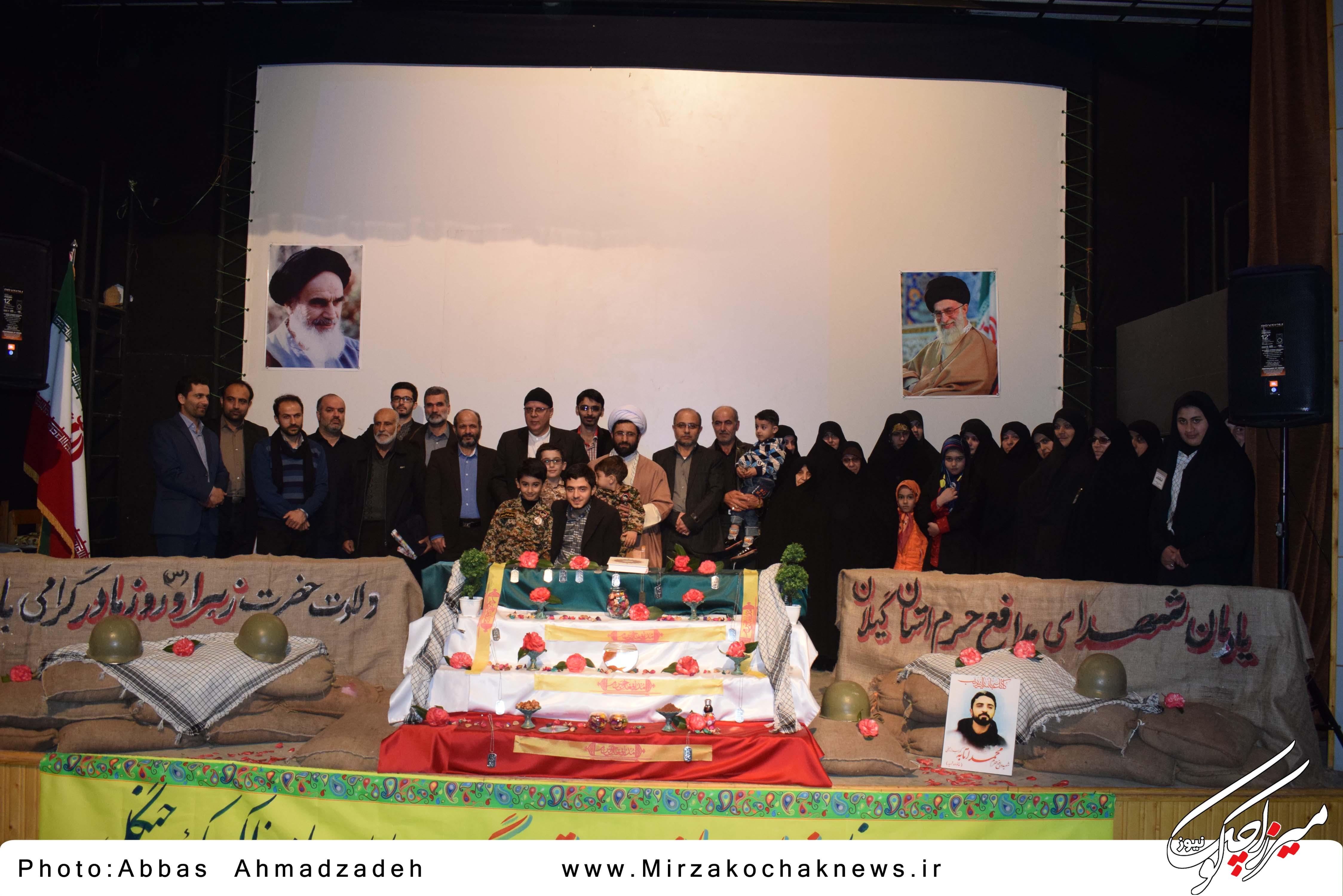 مراسم تجلیل از خانوادههای معظم شهدای مدافع حرم استان گیلان