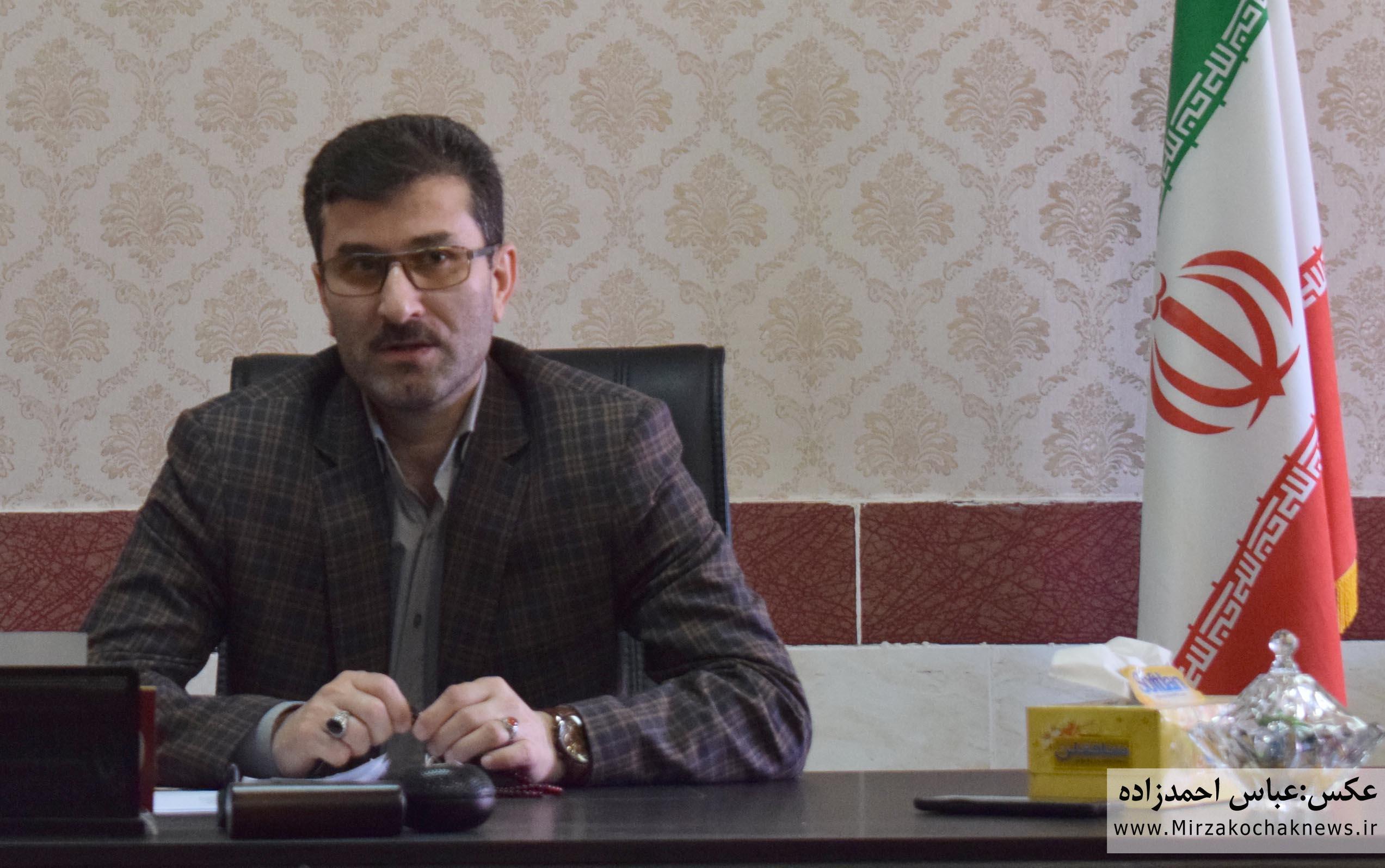 جشن هفته معلم برگزار میشود