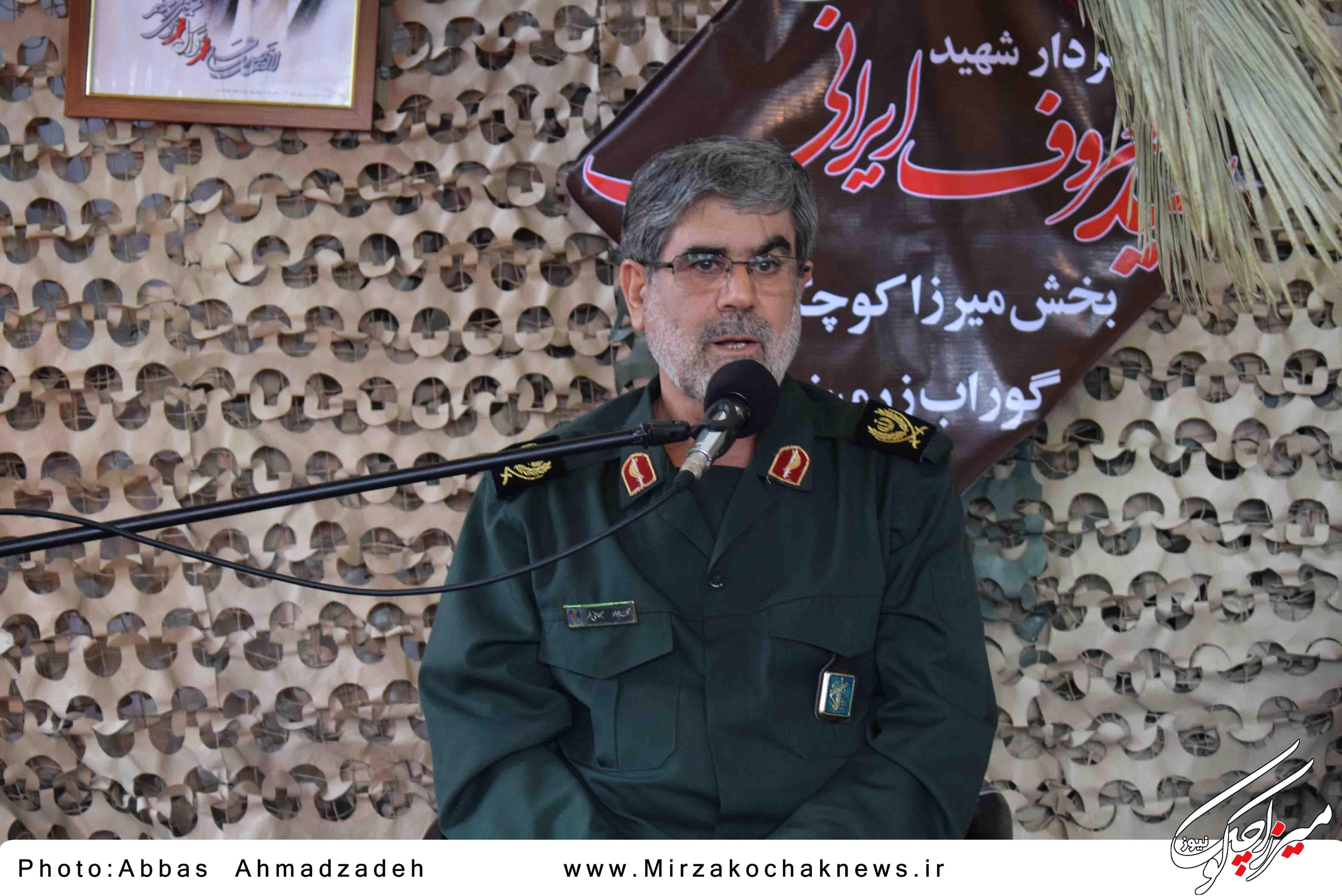یادبود سردار شهید سید معروف ایرانی برگزار شد