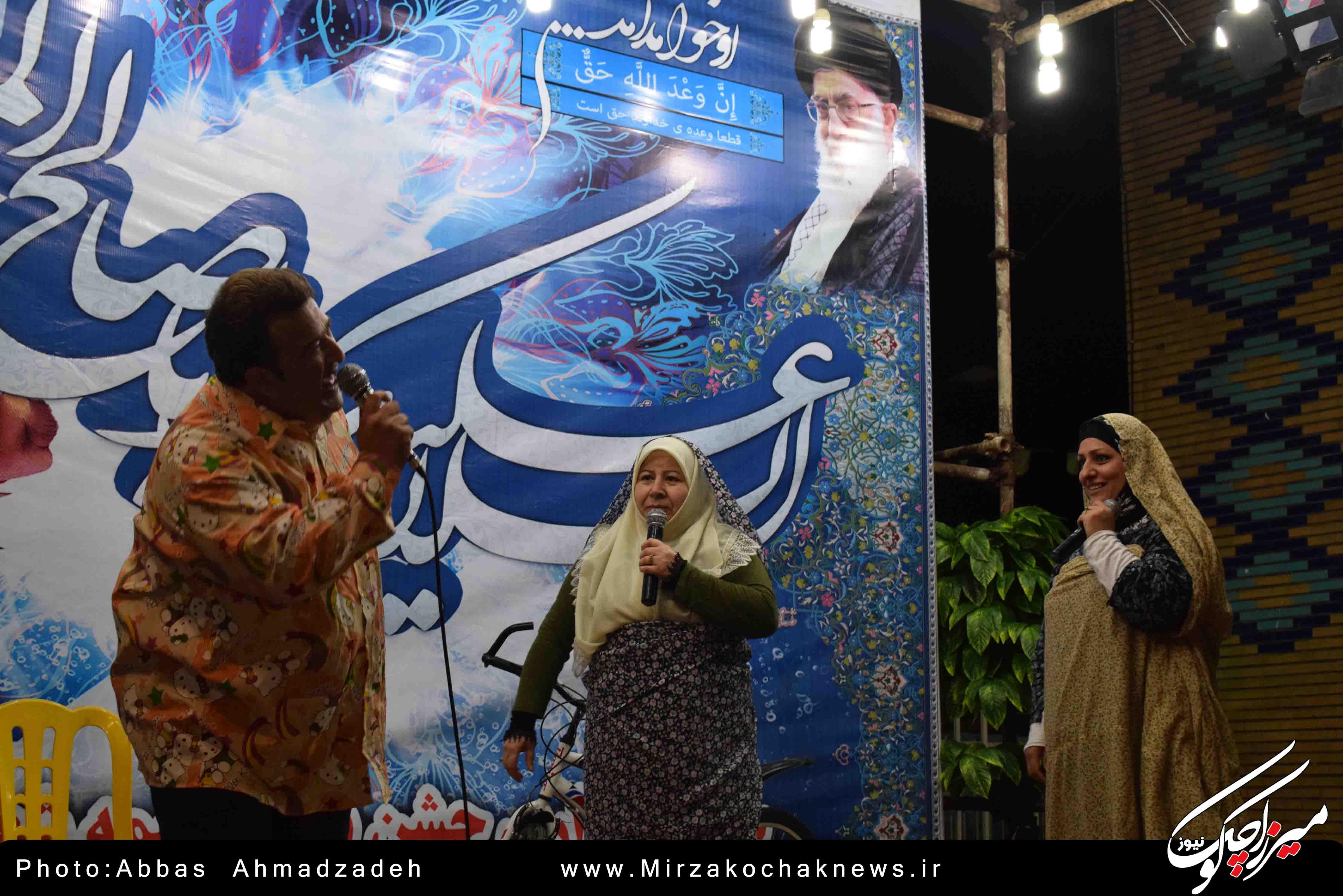 گزارش تصویری جشن نیمه شعبان در شهر گوراب زرمیخ