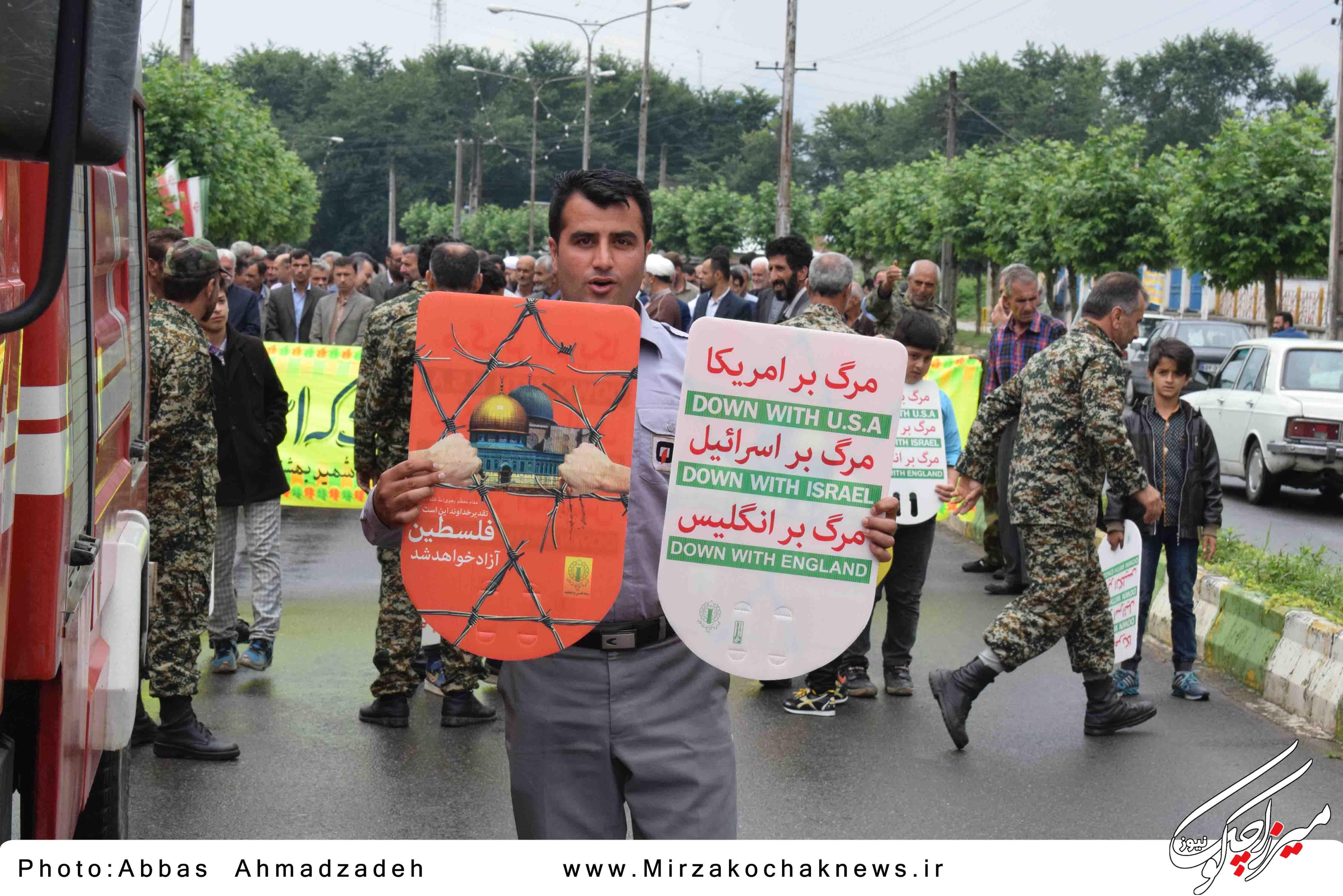 گزارش تصویری راهپیمایی روز قدس گوراب زرمیخ