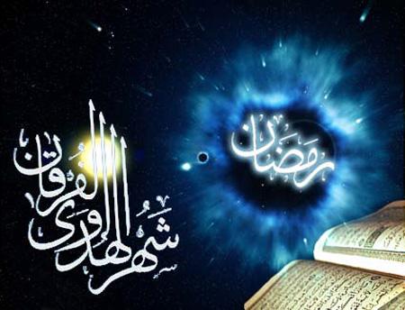برنامه های اداره فرهنگ و ارشاد اسلامی صومعه سرا در ماه مبارک رمضان