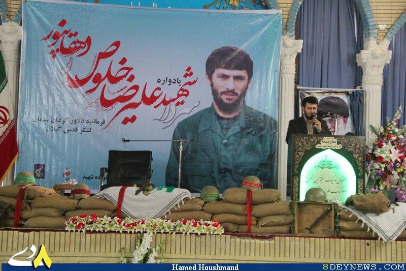 گزارش تصویری یادواره شهید علیرضا خلوص دهقانپور در صومعه سرا