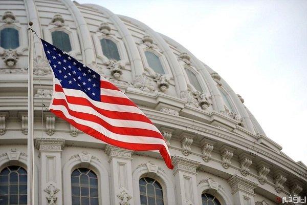 آمریکا یک شرکت آسیایی را به دلیل تراکنش با ایران جریمه کرد