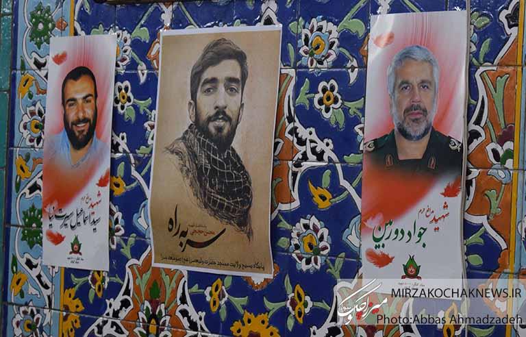 دومین یادمان شهدای مدافع حرم استان گیلان در صومعه سرا برگزار شد