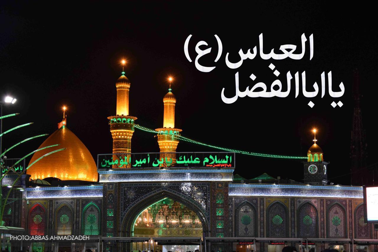 اعلام برنامه های محرم مساجد و هیئت های مذهبی صومعه سرا