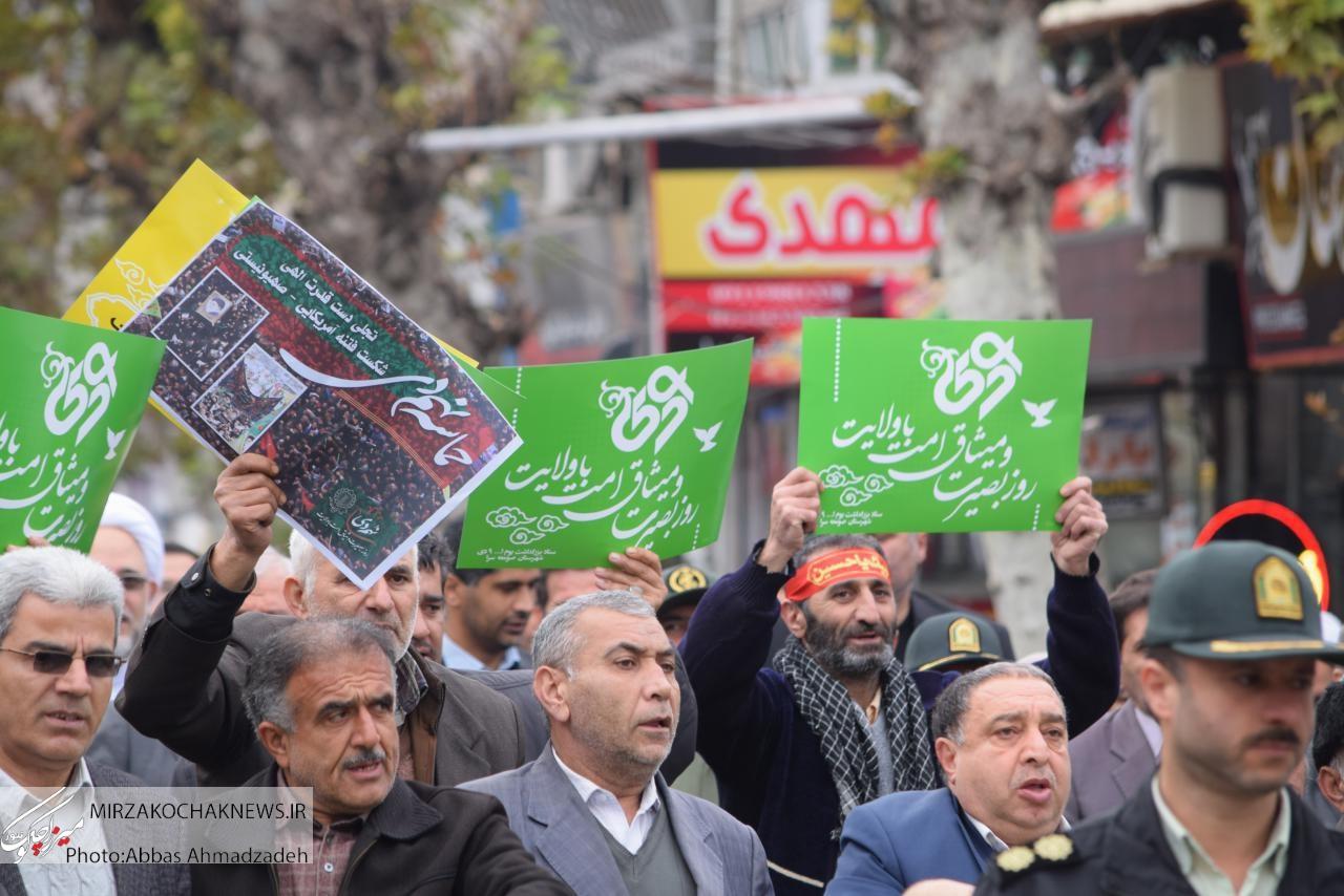 راهپیمایی گرامیداشت ۹ دی در صومعه سرا برگزار شد