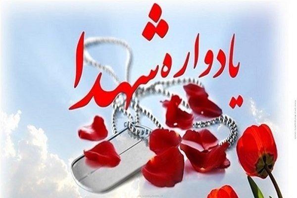 یادواره ۹۰ شهید بخش میرزاکوچک گوراب زرمیخ برگزار میشود+پوستر