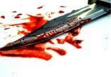 قتل جوان ۲۷ ساله با ضربات چاقو در لنگرود