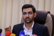 هسته شبکه ملی اطلاعات از حمله سایبری در امان ماند