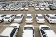 جدیدترین قیمت خودروهای داخلی مدل ۹۷