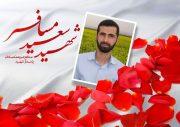 همسر شهید مدافع حرم: شهید مسافر رفت تا چادر محکمتر بر سرمان بماند