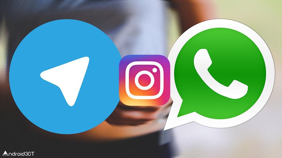 استفاده از تلگرام، اینستاگرام و واتساپ در مدارس ممنوع است