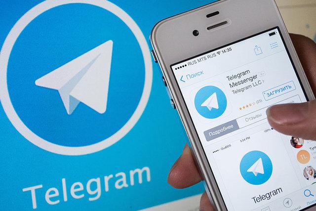 وزارت ارتباطات بیانیه داد:تلگرام امروز فیلتر نمیشود