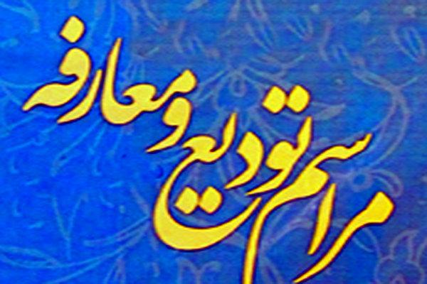 تودیع و معارفه رئیس اوقاف و امور خیریه صومعه سرا برگزار شد