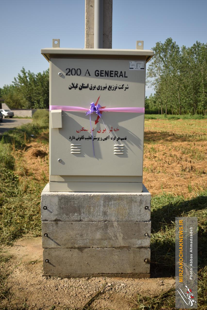 برق رسانی ۵ روستای گیلان به وسیله پنل های خورشیدی