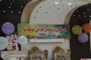 جشن نخبگان کنکور و تیزهوشان ۹۷ در صومعه سرا برگزار گردید.