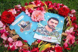 لزوم فرهنگ سازی استفاده از لوازمالتحریر ایرانی/ توزیع دفتر با طرح شهید محمداتابه