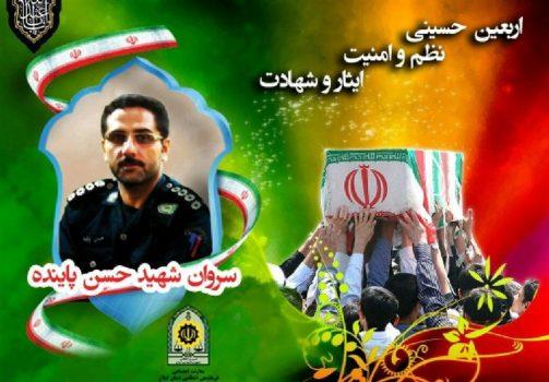 پیکر شهید گیلانی ناجا در رشت و لاهیجان تشییع میشود