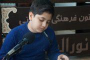 طی یک سال ۱۵ جزء قرآن را حفظ کردم