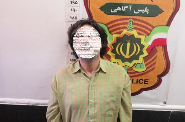 دستگیری فردی در رشت بعد از کلاهبرداری از ۱۴۷ نفر