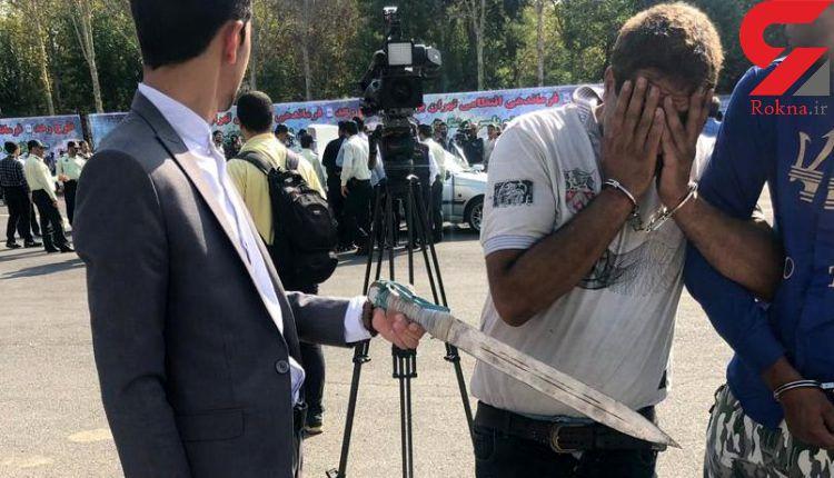 ۲ شرور تهرانی با تهدید قمه زن جوان را بی عفت کردند + عکس و گفتگو