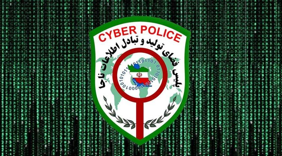 دستگیری عامل مزاحمت در شبکه اجتماعی