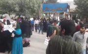 آخرین وضعیت لردگان پس از اعتراضات امروز | استاندار چهارمحال و بختیاری: شرایط با هوشیاری مردم آرام شد