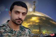 سومین سالگرد شهید مدافع حرم محمد اتابه برگزار می شود