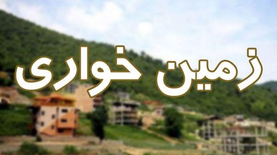رفع تصرف اراضی ملی در صومعهسرا | متهمان ۵۳ و ۵۵ ساله به مرجع قضایی معرفی شدند