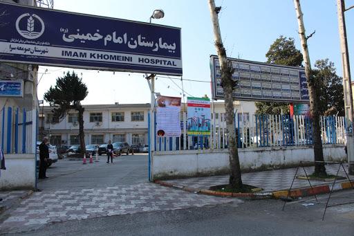 سرپرست بیمارستان امام خمینی(ره) صومعهسرا منصوب شد