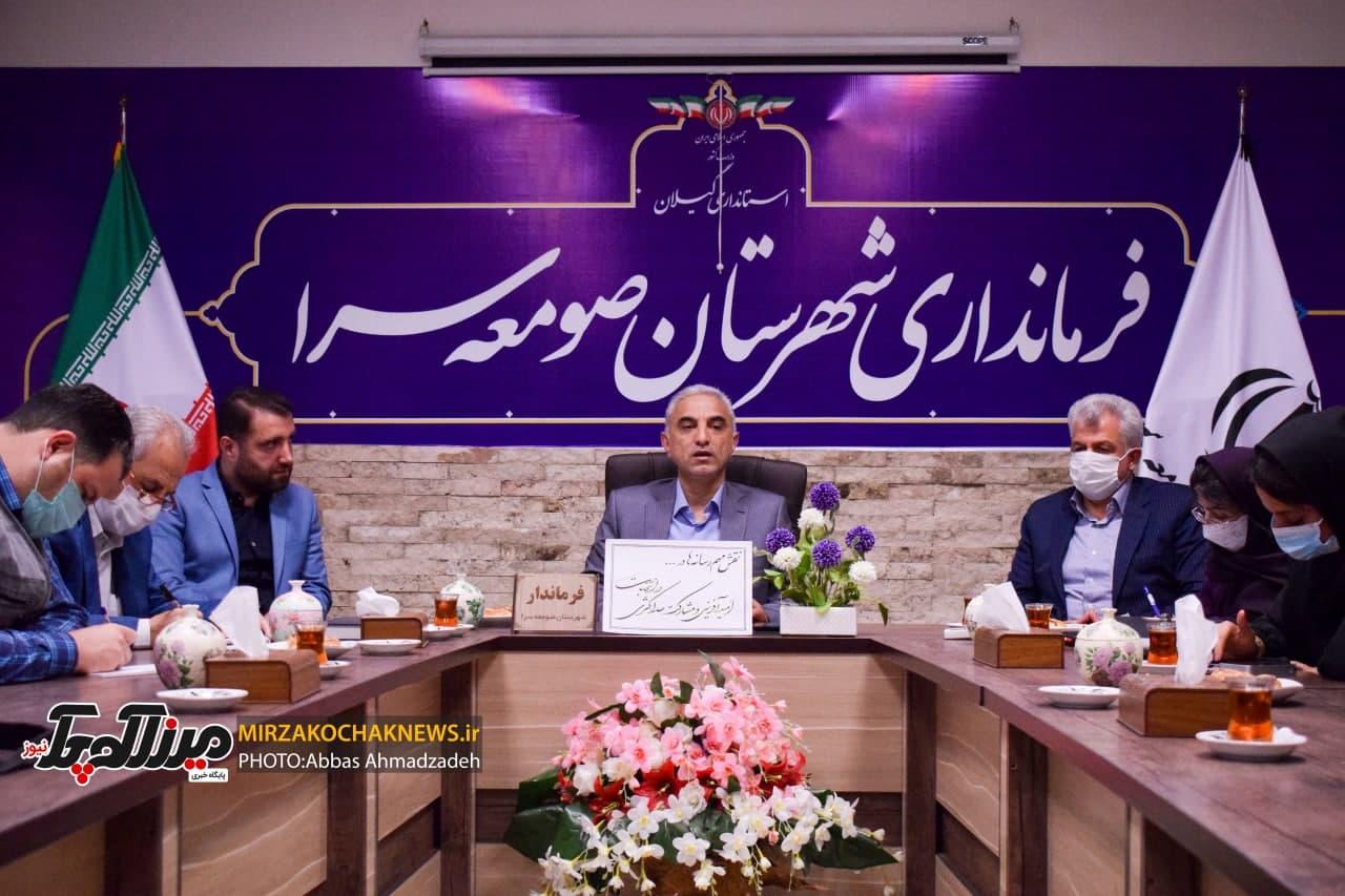 تبلیغات رسمی شواری شهر از 20 خرداد آغاز می شود