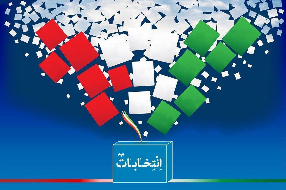 فرصتی برای معرفی کاندیداهای شورای شهر صومعهسرا/2